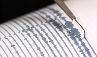 scossa terremoto balsorano 4.4 richter